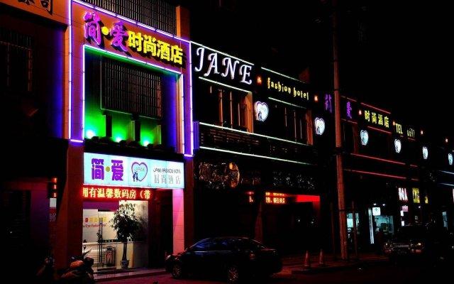 Jane Fashion Hotel - Ganzhou вид на фасад