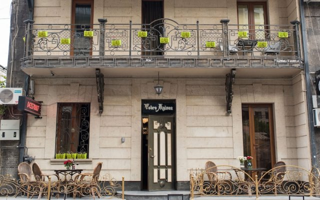 Отель Votre Maison Армения, Ереван - отзывы, цены и фото номеров - забронировать отель Votre Maison онлайн вид на фасад