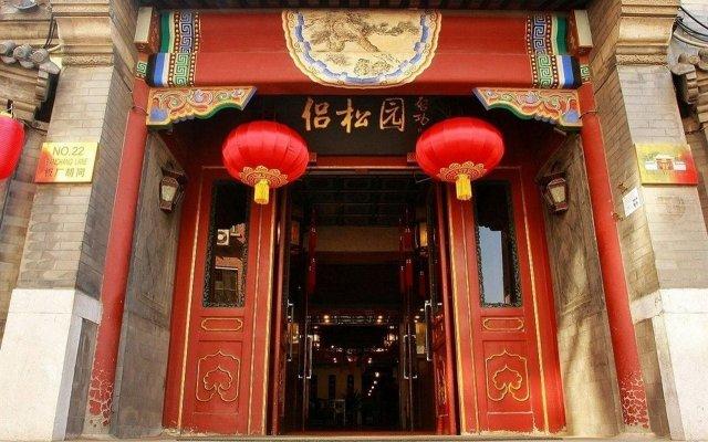 Отель Lu Song Yuan Китай, Пекин - отзывы, цены и фото номеров - забронировать отель Lu Song Yuan онлайн вид на фасад