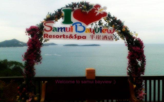 Отель Samui Bayview Resort & Spa Таиланд, Самуи - 3 отзыва об отеле, цены и фото номеров - забронировать отель Samui Bayview Resort & Spa онлайн вид на фасад