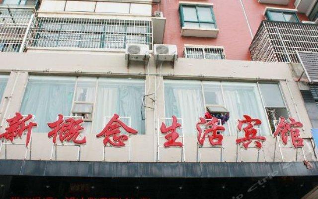 Ruichang Xingainian Hotel 1st вид на фасад