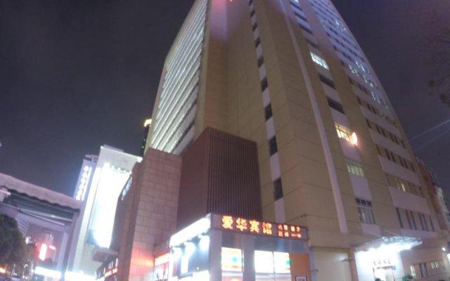 Отель Aihua Boutique Hotel (Shenzhen Huaqiang North) Китай, Шэньчжэнь - отзывы, цены и фото номеров - забронировать отель Aihua Boutique Hotel (Shenzhen Huaqiang North) онлайн вид на фасад