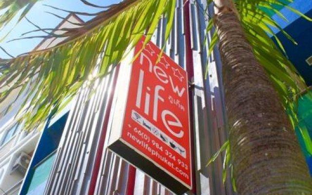 New Life Phuket Design Hotel вид на фасад