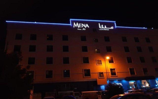 CAPITAL O461 Mena Plaza Taif