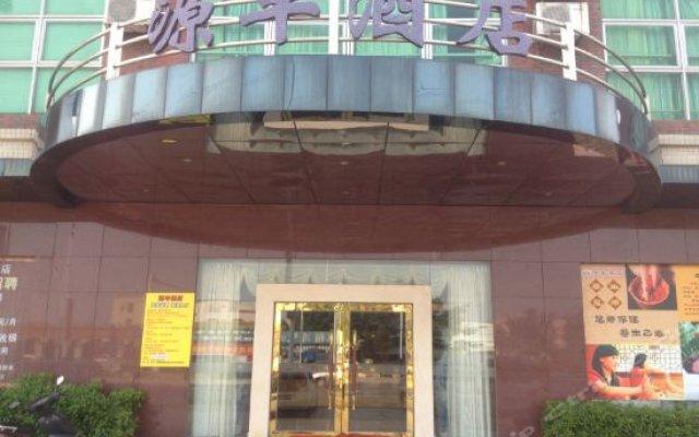 Отель Sanxiang Yuanfeng Hotel Китай, Чжуншань - отзывы, цены и фото номеров - забронировать отель Sanxiang Yuanfeng Hotel онлайн вид на фасад