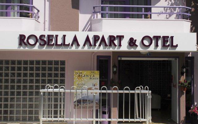 Rosella Hotel вид на фасад