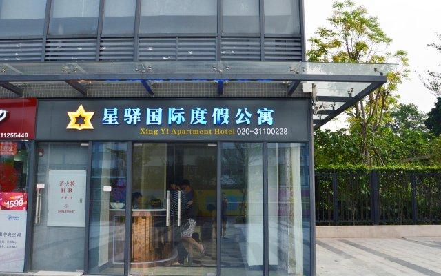 Xing Yi Apartment Hotel Guangzhou Zoo Scenic Area