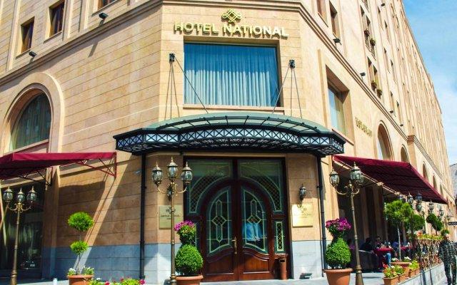 Отель National Armenia Ереван вид на фасад