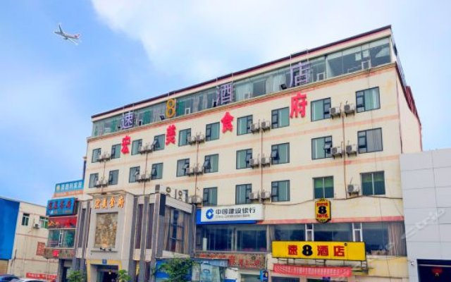 Super 8 Hotel (Chengdu Shuangliu Airport Lingang Road)