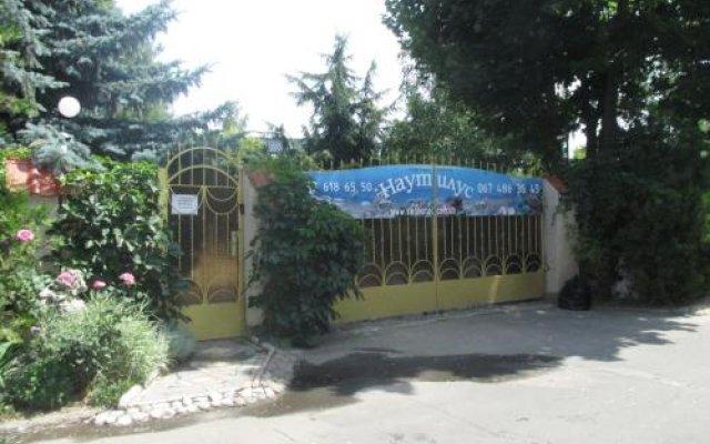 Гостиница Наутилус Украина, Одесса - отзывы, цены и фото номеров - забронировать гостиницу Наутилус онлайн вид на фасад