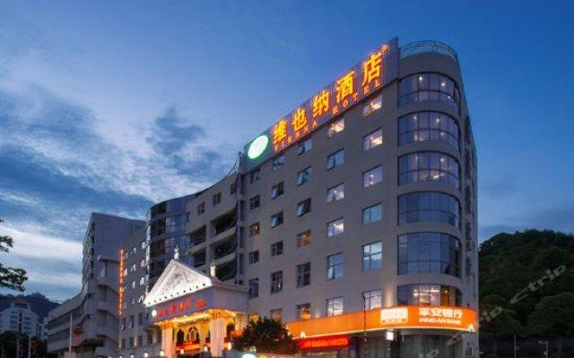 Отель Vienna Dameisha Binhai Mingzhu Шэньчжэнь вид на фасад