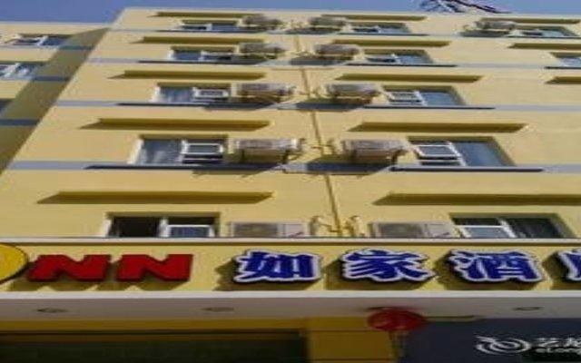 Отель Home Inn Китай, Сямынь - отзывы, цены и фото номеров - забронировать отель Home Inn онлайн вид на фасад