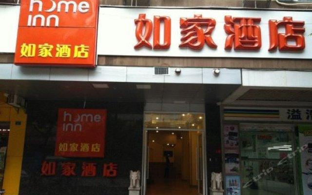 Отель Home Inn (Guangzhou Haizhu Dongxiaonan Metro Station) вид на фасад