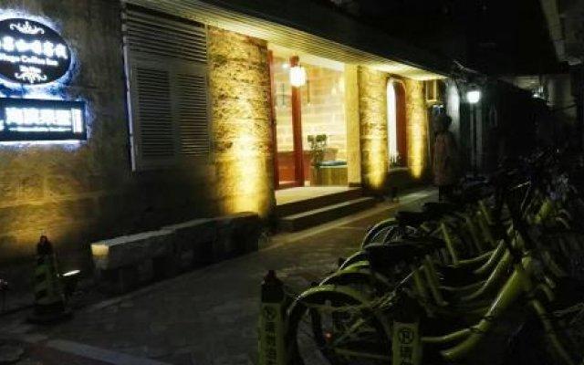 Отель Xiamen Haiben Guoshu Сямынь вид на фасад