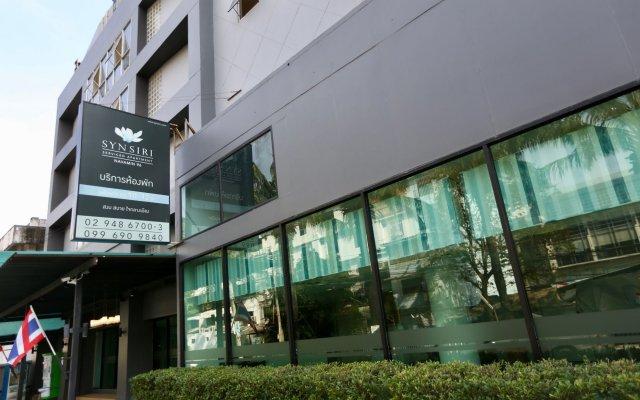Отель Synsiri 5 Nawamin 96 вид на фасад