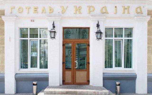 Гостиница Рейкарц Сумы вид на фасад