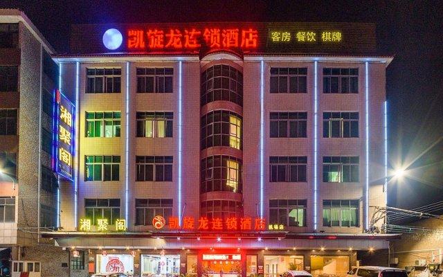 Kaiserdom Hotel Airport Branch
