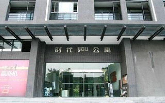 Отель Nomo Times International YOU Apartment Китай, Гуанчжоу - отзывы, цены и фото номеров - забронировать отель Nomo Times International YOU Apartment онлайн вид на фасад