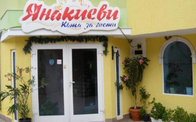 Отель Guest House Yanakievi Болгария, Балчик - отзывы, цены и фото номеров - забронировать отель Guest House Yanakievi онлайн вид на фасад