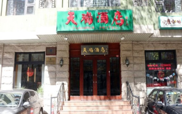 Отель Beijing Tianrui Hotel Китай, Пекин - отзывы, цены и фото номеров - забронировать отель Beijing Tianrui Hotel онлайн вид на фасад