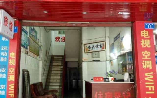 Отель Nei Jiang Long Chang Xin Xin Guest House вид на фасад
