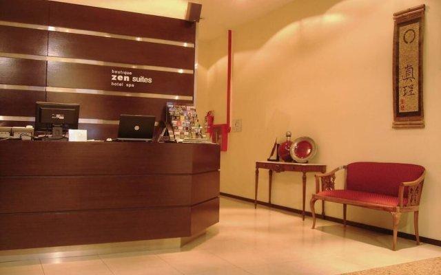 2055 Boutique Hotel 0