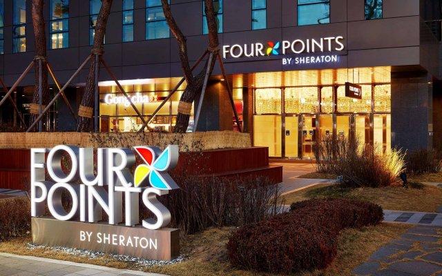 Отель Four Points By Sheraton Seoul, Namsan вид на фасад