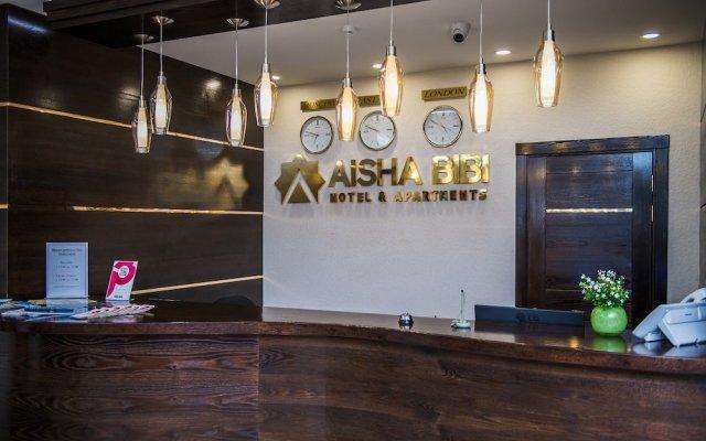 Гостиница AISHA BIBI hotel & apartments Казахстан, Нур-Султан - отзывы, цены и фото номеров - забронировать гостиницу AISHA BIBI hotel & apartments онлайн вид на фасад
