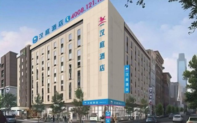 Starway Pacific Hotel Xian вид на фасад