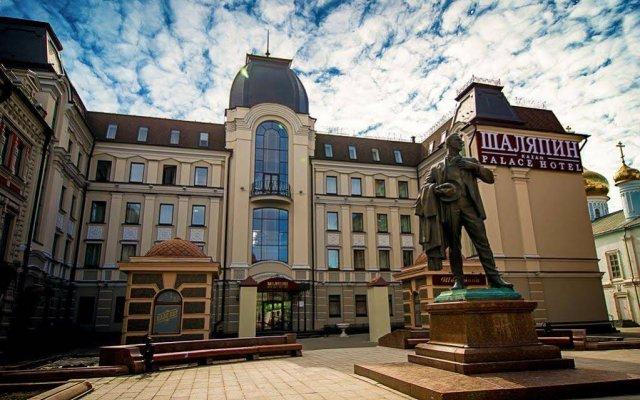 Шаляпин Палас Отель вид на фасад