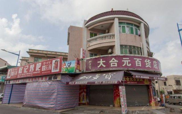 Xingguang Hostel (Zhongshan Torch Development Zone) вид на фасад