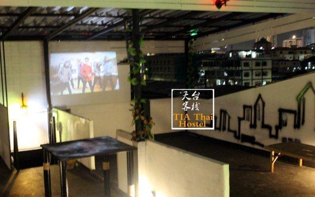 Отель TIA Thai Hostel Таиланд, Бангкок - отзывы, цены и фото номеров - забронировать отель TIA Thai Hostel онлайн вид на фасад