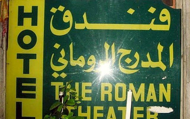 Отель Roman Theater Hotel Иордания, Амман - отзывы, цены и фото номеров - забронировать отель Roman Theater Hotel онлайн вид на фасад