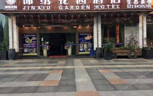 Jinxiu Garden Hotel вид на фасад