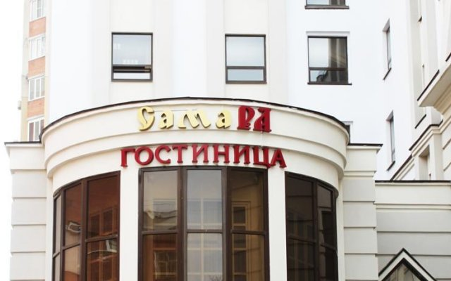 Гостиница СамаРА в Самаре отзывы, цены и фото номеров - забронировать гостиницу СамаРА онлайн Самара вид на фасад