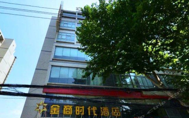 Отель Jinshang Time Hotel (Xi'an Jixiang Road branch) Китай, Сиань - отзывы, цены и фото номеров - забронировать отель Jinshang Time Hotel (Xi'an Jixiang Road branch) онлайн вид на фасад
