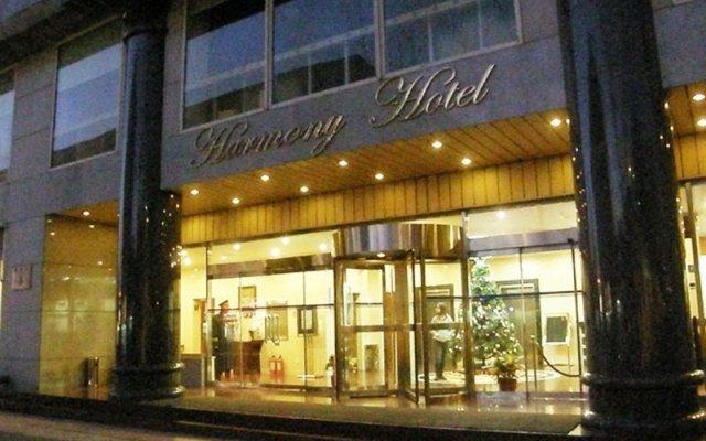 Отель Harmony Китай, Пекин - отзывы, цены и фото номеров - забронировать отель Harmony онлайн вид на фасад