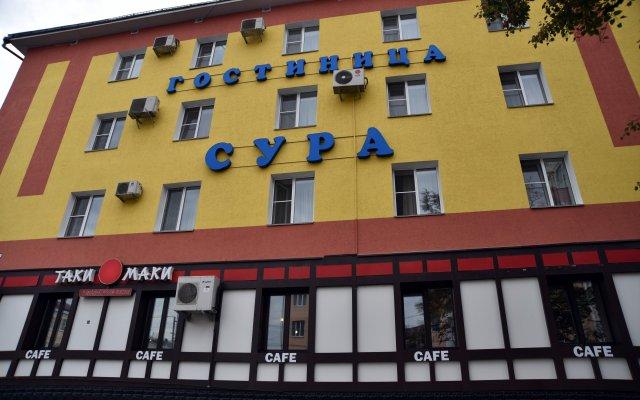 Гостиница Сура в Саранске 1 отзыв об отеле, цены и фото номеров - забронировать гостиницу Сура онлайн Саранск вид на фасад