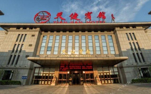 Отель Tianjian Hotel Китай, Пекин - отзывы, цены и фото номеров - забронировать отель Tianjian Hotel онлайн вид на фасад