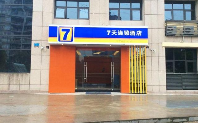 Отель 7 Days Inn Chongqing Beibei New District Light Rail Station Branch вид на фасад