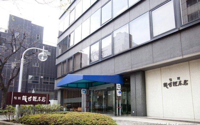 Hotel Ryumeikan Ochanomizu Honten