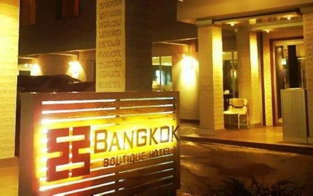 Отель Bangkok Boutique Бангкок вид на фасад