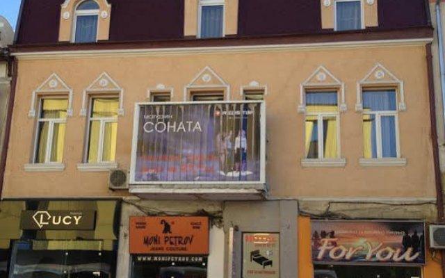 Отель Guesthouse Sonata Болгария, Кюстендил - отзывы, цены и фото номеров - забронировать отель Guesthouse Sonata онлайн вид на фасад