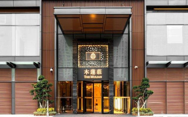 Отель The Mulian Urban Resort Hotels Nansha вид на фасад