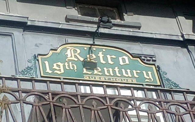 Отель Гостевой дом Ретро - 19.век Болгария, Балчик - отзывы, цены и фото номеров - забронировать отель Гостевой дом Ретро - 19.век онлайн вид на фасад