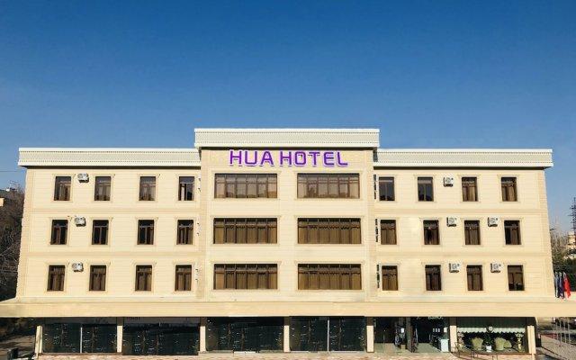 Отель Хуа Узбекистан, Ташкент - отзывы, цены и фото номеров - забронировать отель Хуа онлайн вид на фасад