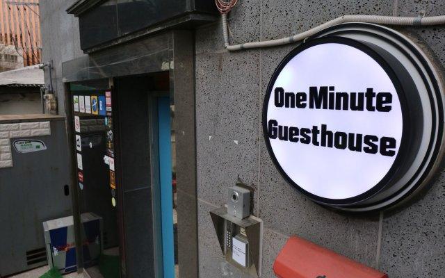 Отель Oneminute Guesthouse вид на фасад