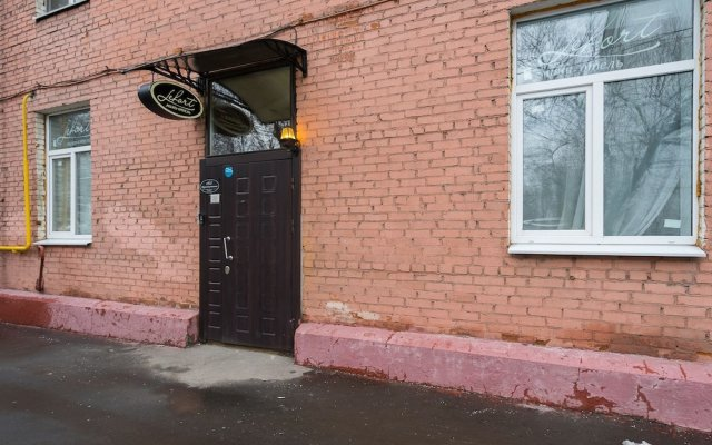 Мини-отель Лефорт вид на фасад