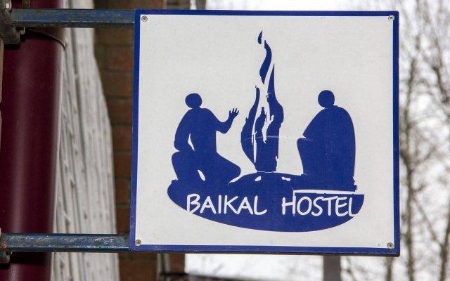 Байкал Хостел