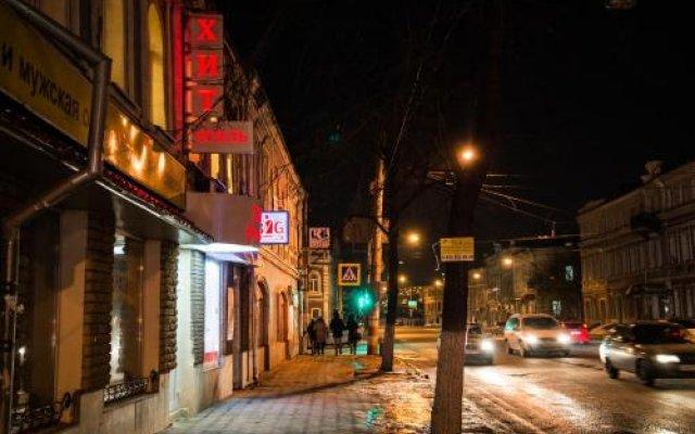 Мини-отель Хит Нижний Новгород вид на фасад